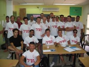קורס מצילים בחיפה @ בריכת מכבי חיפה